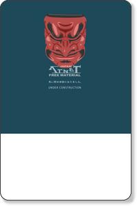 フリー素材 | イラスト素材のAtnet Japan!