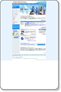 http://www.atsuchi-ascon.co.jp/