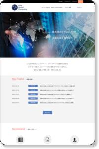 ホームページ制作・レンタルサーバー・WEBシステム開発のAUC