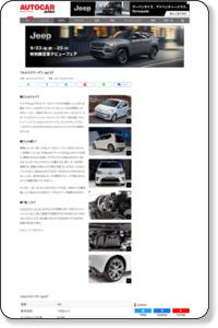 フォルクスワーゲン Up GT - 初試乗 | AUTOCAR JAPAN