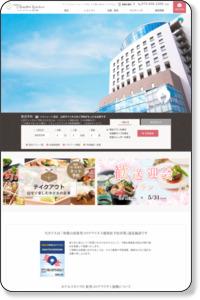 和歌山ラーメンガイド - インフォメーション【和歌山 - ホテル アバローム紀の国】