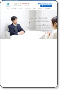 カウンセリングオフィスAXIA 大阪