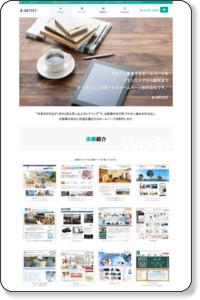 ホームページ作成・Webサイト作成・構築・デザイン・映像・動画・制作会社 | ビーアーティスト B-ARTIST  東京都港区