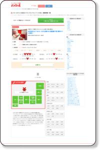 【バイトル】レジャーホテル アルバイト 大田区のバイト・アルバイト・パートの求人・仕事情報