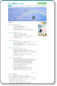 東京、青山でヒプノセラピー、催眠療法を受けるなら青山セラピーオフィス