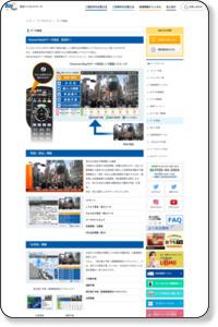 データ放送 | 江東区・中央区のケーブルテレビ | 東京ベイネットワーク
