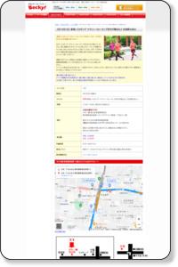 新宿:ジョギング・マラソン好きが集まる♪ ジョギングコン ☆〜 趣味コン|社会人サークルならBecky! 20代・30代・40代・50代の楽しめるイベント企画が充実