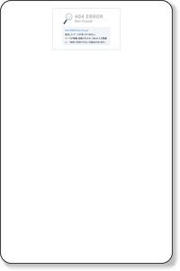 東京都弁護士国民健康保険組合|メンタルヘ