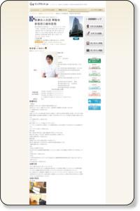 医療法人社団翠聖会 新宿西口歯科医院(東京都・新宿区) - インプラント.jp