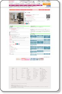 新宿の美容室(美容院)、FRANCK PROVOST PRIMA / 新宿(フランクプロボープリマ)|ベストサロン