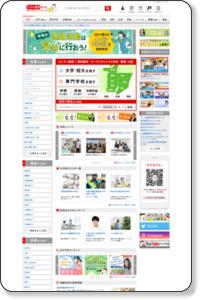 東京福祉保育専門学校 | 学校案内、資料請求はコチラ