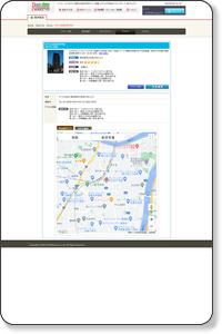 ホテル丸忠 - 東京 - 荒川区 - ベストリザーブ・宿ぷらざ (旅館・ホテル・ビジネスホテル予約)
