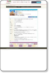 ベルモントホテル - 東京 - 台東区 - 旅館・ホテル・ビジネスホテルの予約はベストリザーブ