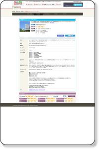小田急ホテルセンチュリーサザンタワー - 東京 - 渋谷区 - ベストリザーブ・宿ぷらざ (旅館・ホテル・ビジネスホテル予約)