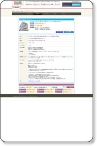 ビジネスホテル サンパレス - 東京 - 荒川区 - ベストリザーブ・宿ぷらざ (旅館・ホテル・ビジネスホテル予約)
