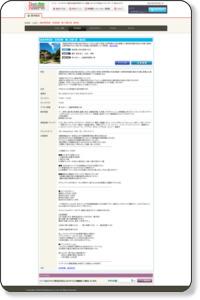 越後長野温泉 妙湶和樂 癒しの隠れ湯 嵐渓荘 - 新潟 - 三条市 - ベストリザーブ・宿ぷらざ (旅館・ホテル・ビジネスホテル予約)