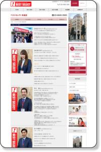 ベストセレクトの仲介店舗ご紹介 | 東京・埼玉エリアの不動産情報ならベストセレクト