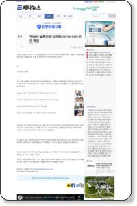 http://www.betanews.net/article/485082