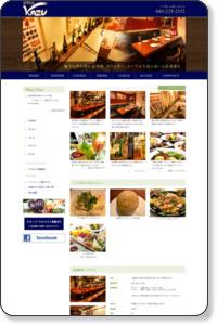 千葉市・千葉中央|グルメなレストラン・宴会 『びすとろKAZU』