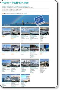 http://www.bjpo.com/61web/used_yacht.html