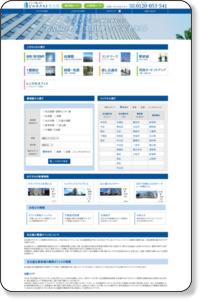 オフィス賃貸を名古屋で簡単に検索するなら