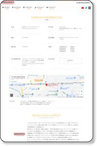 企業情報 - 会社概要|株式会社バンダイナムコピクチャーズ