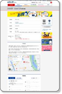 BOOKOFF 江戸川東小岩店|本を売るならBOOKOFF(ブックオフ)