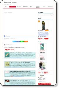 Tokuma 大活字マガジン 5 江戸川乱歩館 : 徳間書店 / オンライン書店 ブックサービス