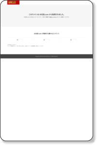 【静岡市】マッサージとひと味違う「整体PPP」-リンク集:癒しサロン 検索|リンク集サイト 癒しサロン 検索