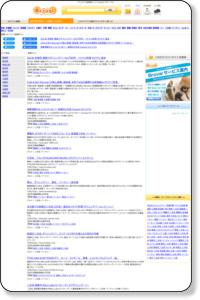 グルメ|二次会・パーティー|Brovalカテゴリ登録サイト 1 - 20件