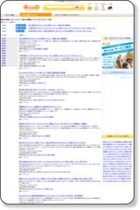 美容|ダイエット|Brovalカテゴリ登録サイト 1 - 20件