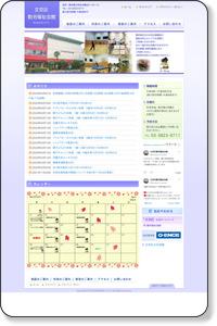 文京区勤労福祉会館 公式ホームページ Bunkyo-ku kinrou fukushi kaikan