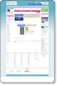 セントレジャー舞子→新宿 高速バス・夜行バス比較予約はBus-Channel 〜深夜・格安 時刻表あり