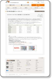 プレミアムドライバーズカードでガソリンを値引き販売 -1リットルあたり最大3円引き-|高速道路・高速情報は【NEXCO 中日本】