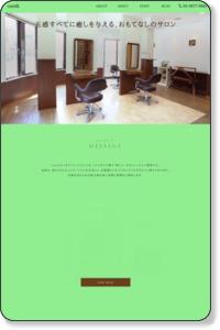 cantik -チャンティック- 江戸川区 瑞江の美容室