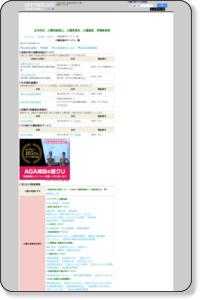 介護保険外サービス一覧|荒川区|東京都