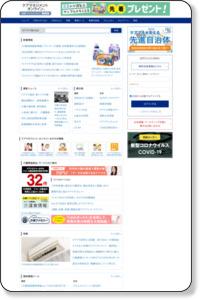 のサービス事業所を検索 - ケアマネジメントオンライン