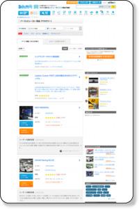 フォルクスワーゲン - ポロ 【 carview 】 パーツ検索 - 新品・中古パーツ・アウトレット