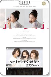千葉、東京の美容室・美容院|CHEVEUX(シュヴー)浦安、西葛西他