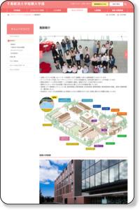 キャンパスライフ 施設紹介 : カウンセリングセンター | 千葉経済大学短期大学部