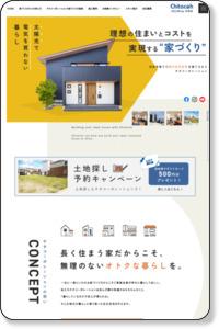 癒し 愛知 注文住宅 不動産 賃貸・管理 チタコーポレーション|チタコーダイアリー 経営管理部