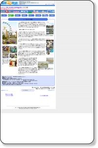 荒川ゆうネットアーカイブ > 特集 > 荒川区再発見 都市観光編3「西尾久」 > 旧八幡堀
