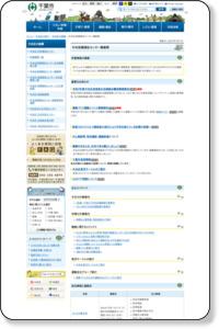 千葉市:中央区 保健福祉センター 健康課 トップページ