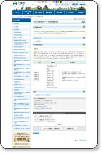 千葉市:中央区 保健福祉センター 社会援護第二課 トップページ