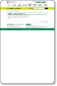 分譲情報| 福井県坂井市の分譲住宅地 「癒し」があふれるまち パープルタウン黒目
