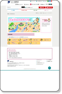 http://www.city.fukuoka.lg.jp/jonan/charm-event/nikkolinnoheya.html