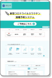http://www.city.kakogawa.lg.jp/