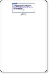 東京都北区公式ホームページ|東京都北区