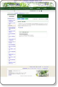 杉並区の教育|杉並区公式ホームページ