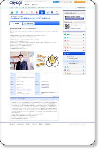 心の悩みメンタル相談カウンセリングケア心理ルーム|徳島市|行動分析心理カウンセリング療法
